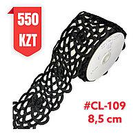 Кружево черное, шелковое 85 мм, CL-0109 black