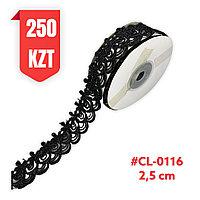 Кружево черное, шелковое 25 мм, CL-0116 black