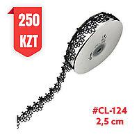Кружево черное, шелковое 25 мм, CL-0124 black