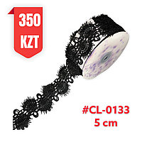 Кружево черное, шелковое 50 мм, CL-0133 black