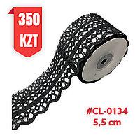 Кружево черное, шелковое 55 мм, CL-0134 black