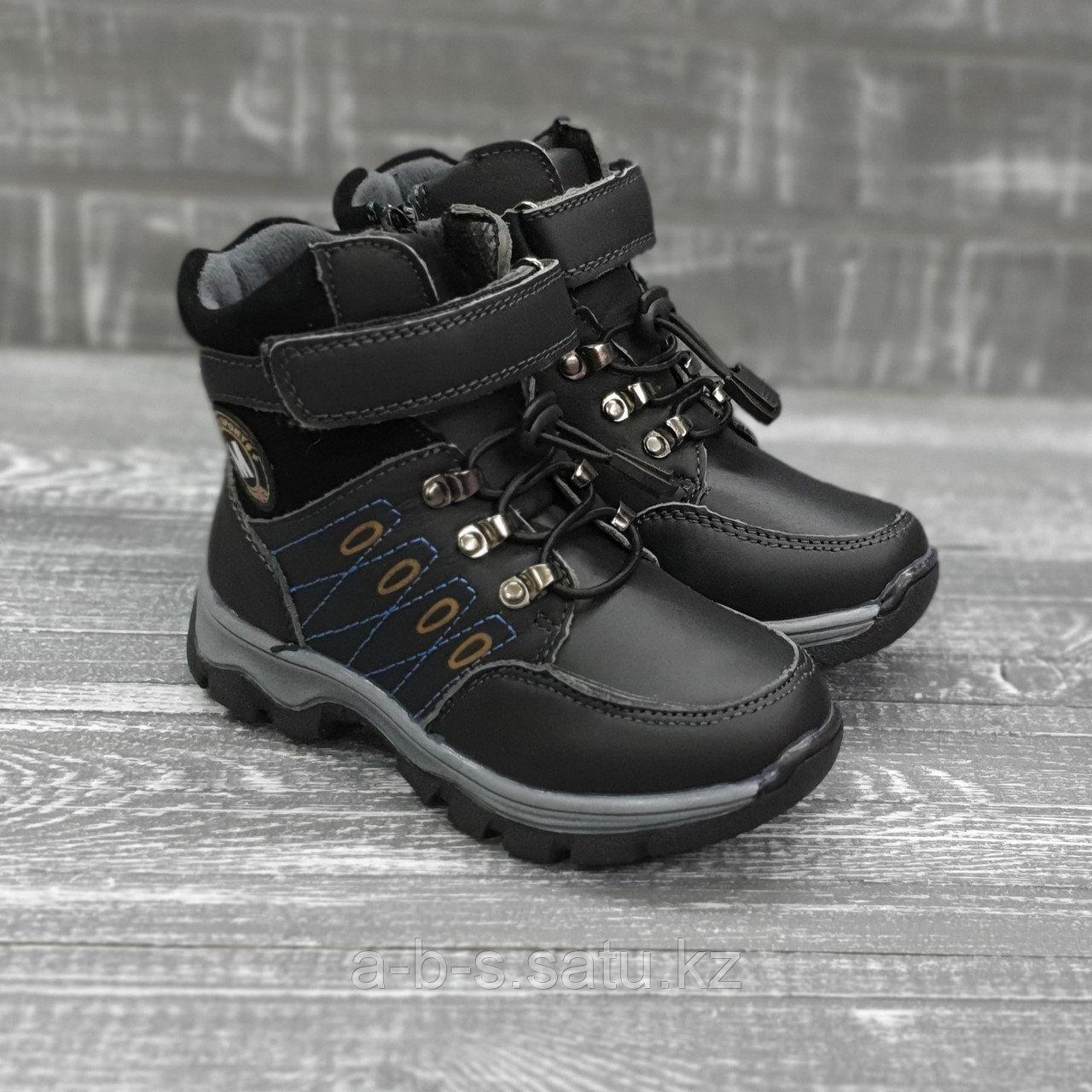 Ботинки из натуральной кожи (со шнурками)