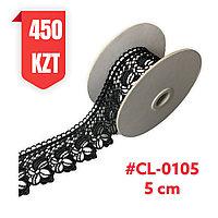 Кружево черное, шелковое 50 мм, CL-0105 black