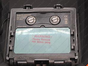 Маска сварщика хамелеон EDON ED-9000 PRO, фото 2
