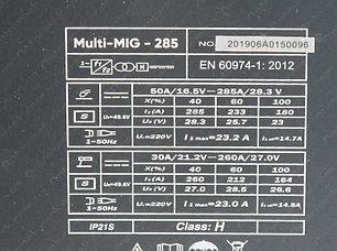 Полуавтомат сварочный СТАЛЬ MULTI-MIG-285 PROFI, фото 2