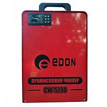 Промышленный чиллер EDON CW-5200, фото 3