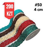 Кружево цветное, шелковое 40 мм, # 50