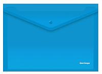 Папка-конверт на кнопке Berlingo, А4, 0,18 мм, синяя