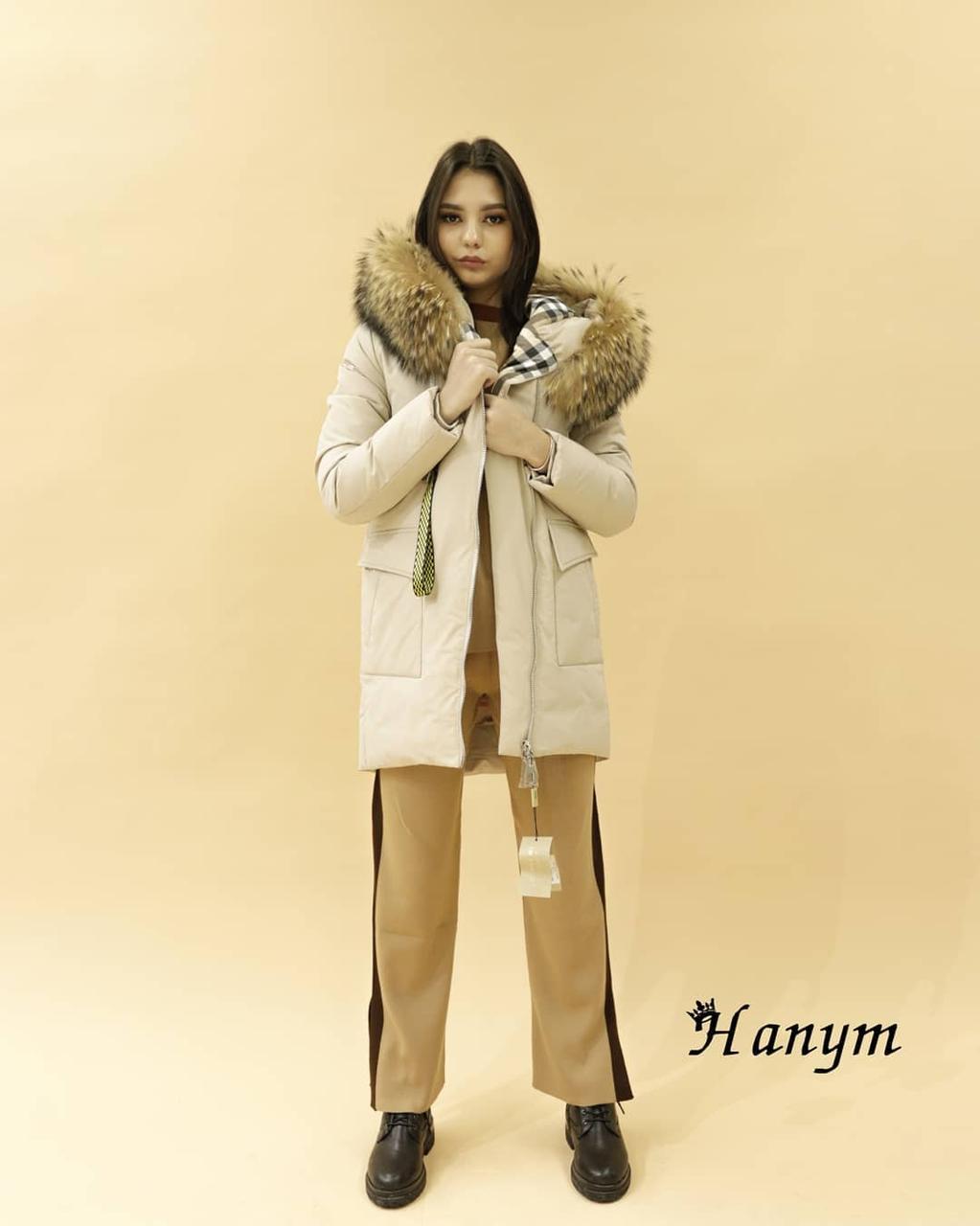 Аляска white (пуховик, куртка)