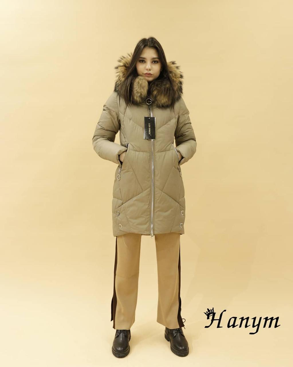 Женская куртка (цвет кофе)