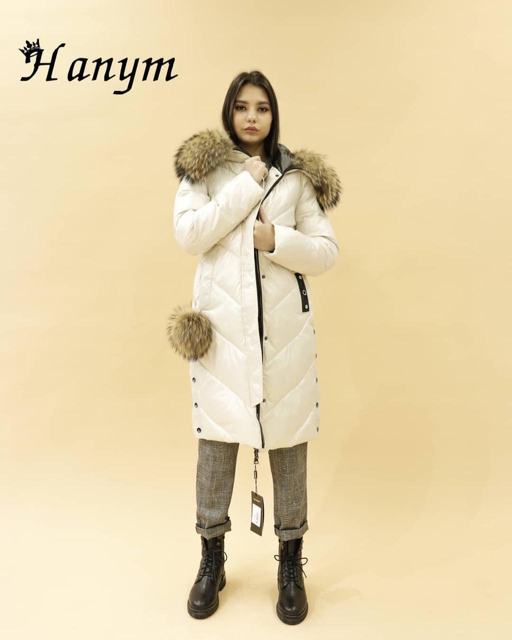 Женская куртка (крем, Стамбул)