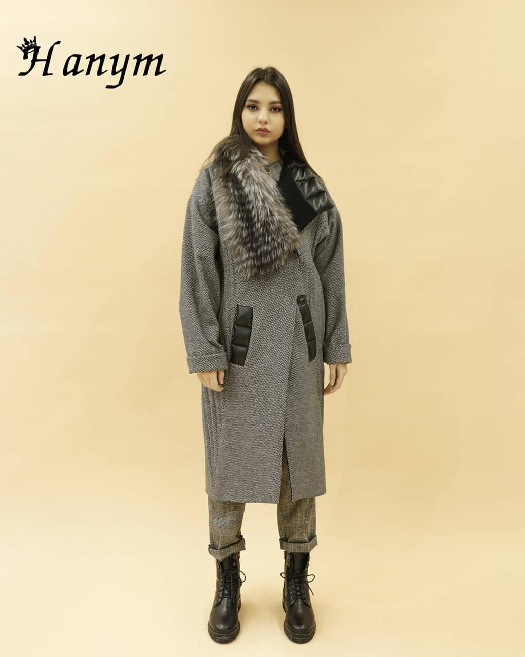 Женское пальто (italy, gray)