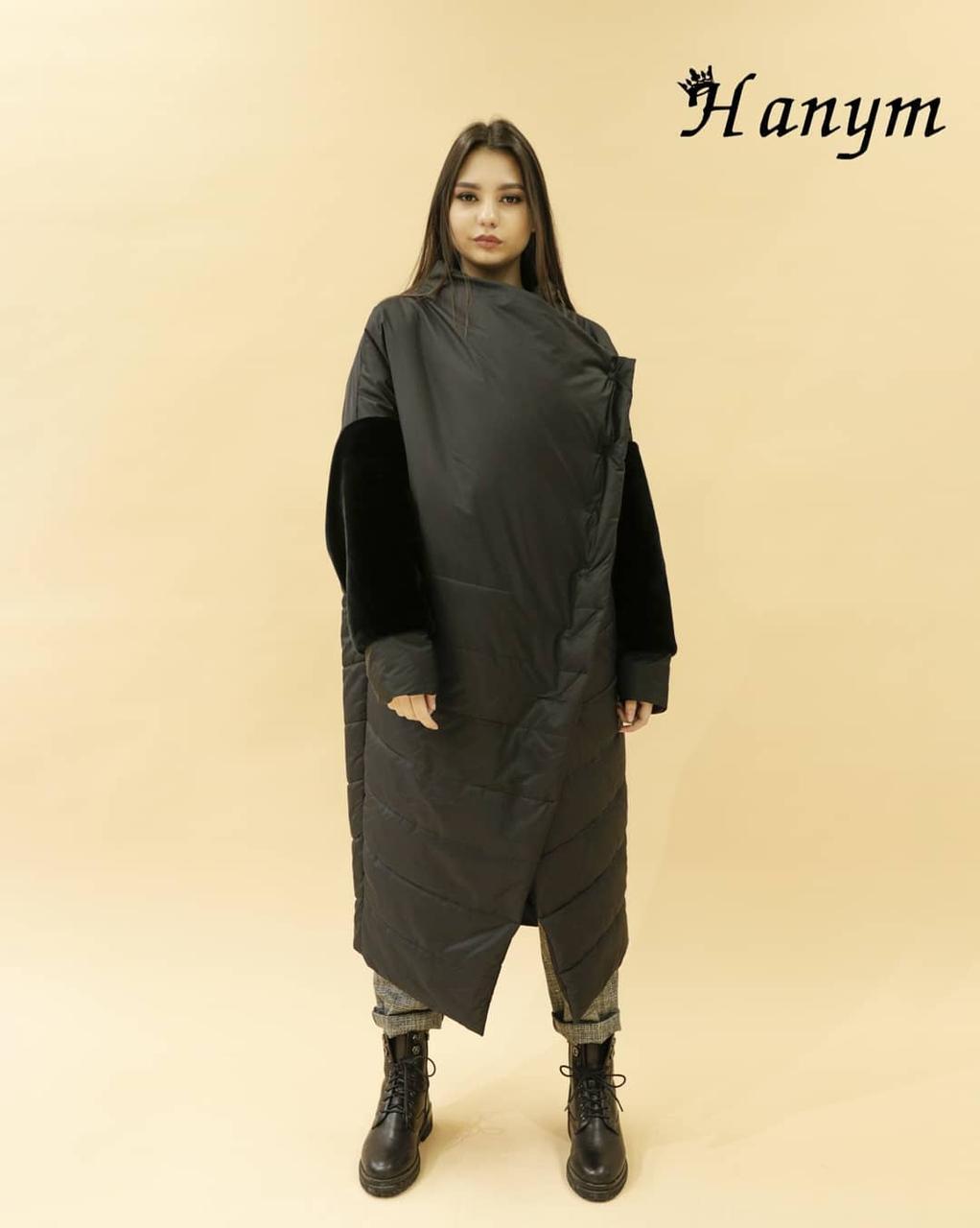 Женская куртка (эко бархатные рукава, италия)