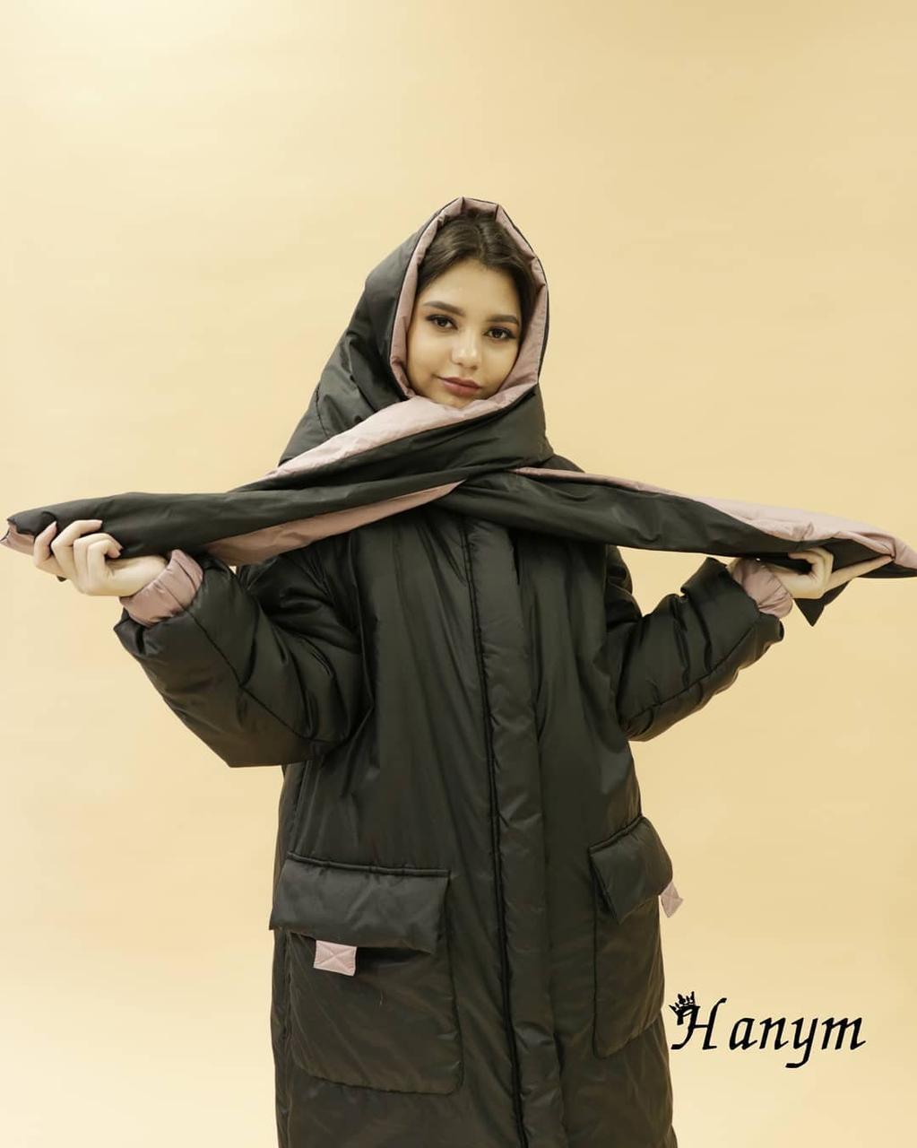 Женская куртка (италия, пудра)