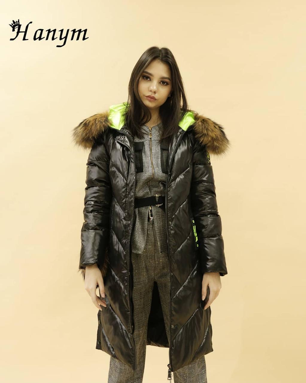 Женский пуховик-куртка (биопух)