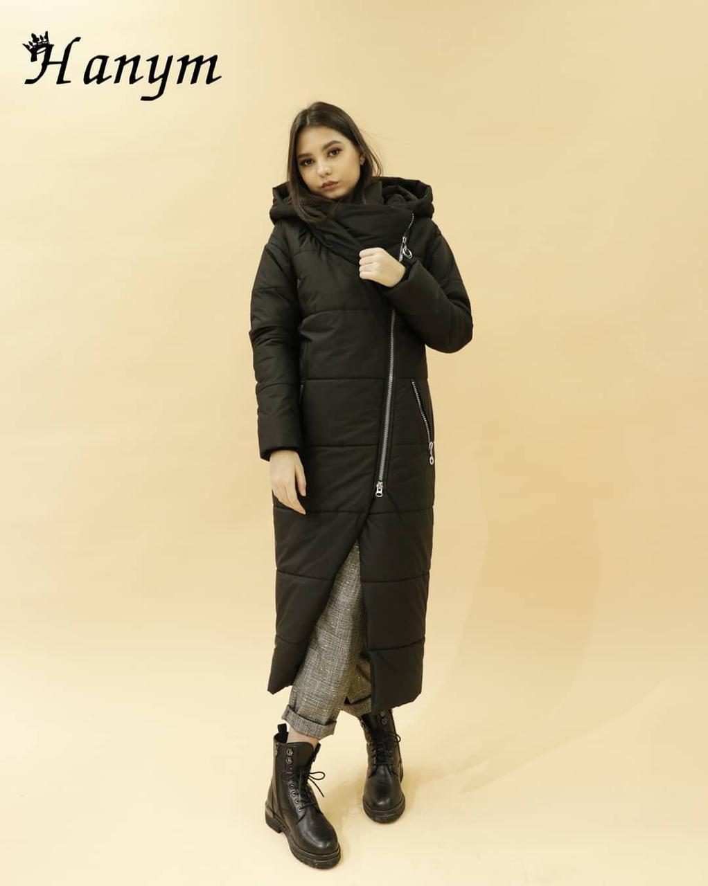 Женский пуховик (куртка)