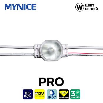 Одноточечные светодиоды с линзой и алюминиевым теплоотводом (IP67) 0,5W, цвет - белый