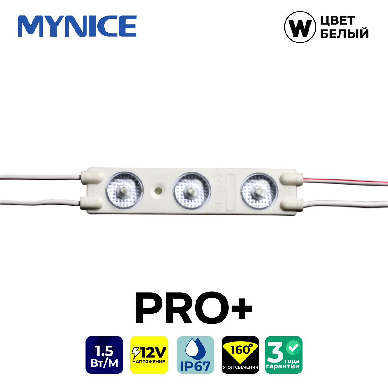 Сверхяркий трехточечный светодиод с линзой (1,5W) 150lm/1W