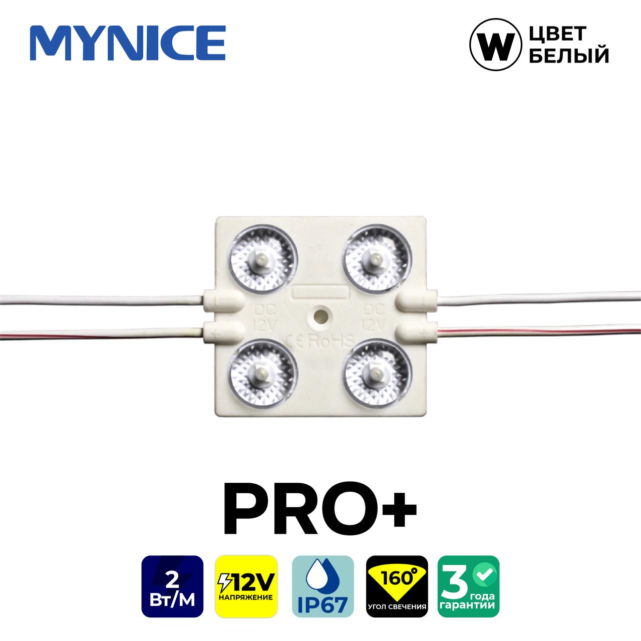 Сверхяркий четырехточечный светодиод с линзой (2W) 150lm/1W