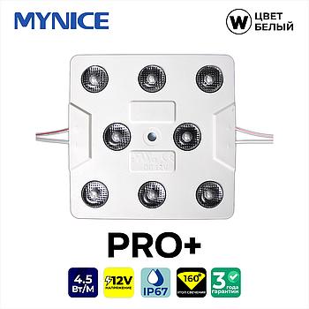 Светодиодный модуль для прямой подсветки 9W 8 точек