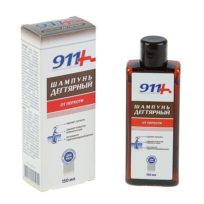 911 серия Дегтярный 150 мл шампунь при себорее,псориазе,перхоти