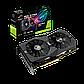 Видеокарта Asus ROG-STRIX-GTX1650-A4G-GAMING, GDDR5 4GB,128-bit, HDMI2,Display2, фото 5