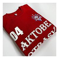 """Толстовка с логотипом """"Актобе"""" Футбольный клуб"""