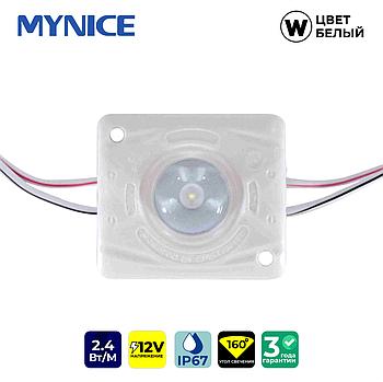 Светодиодные модули для прямой подсветки с алюминиевым теплоотводом (IP67) 1,4W, (цвет - белый)