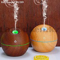 Увлажнитель воздуха арома-лампа с ультразвуковым распылением с световой подсветкой 007,130 мл в ассортименте