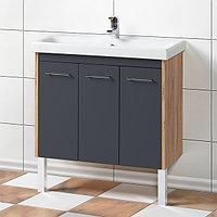 Комплект Тумба с умывальником для ванной «Акваль Мята» 80 см. (Умывальник Moduo 80 Slim)