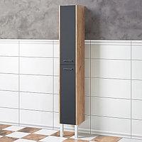Шкаф для ванной «Акваль Мята» 30 см.