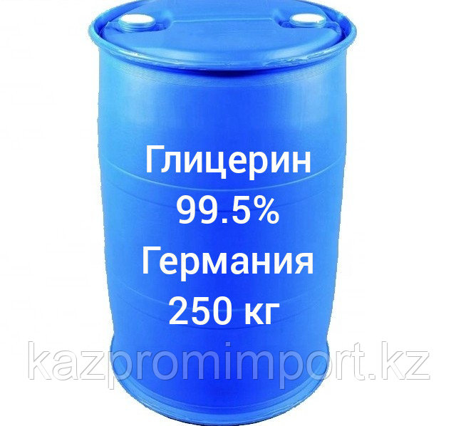 Глицерин 99.7% Производство Германия. Для заказа звоните по номеру +77082347893 (или WhatsApp)
