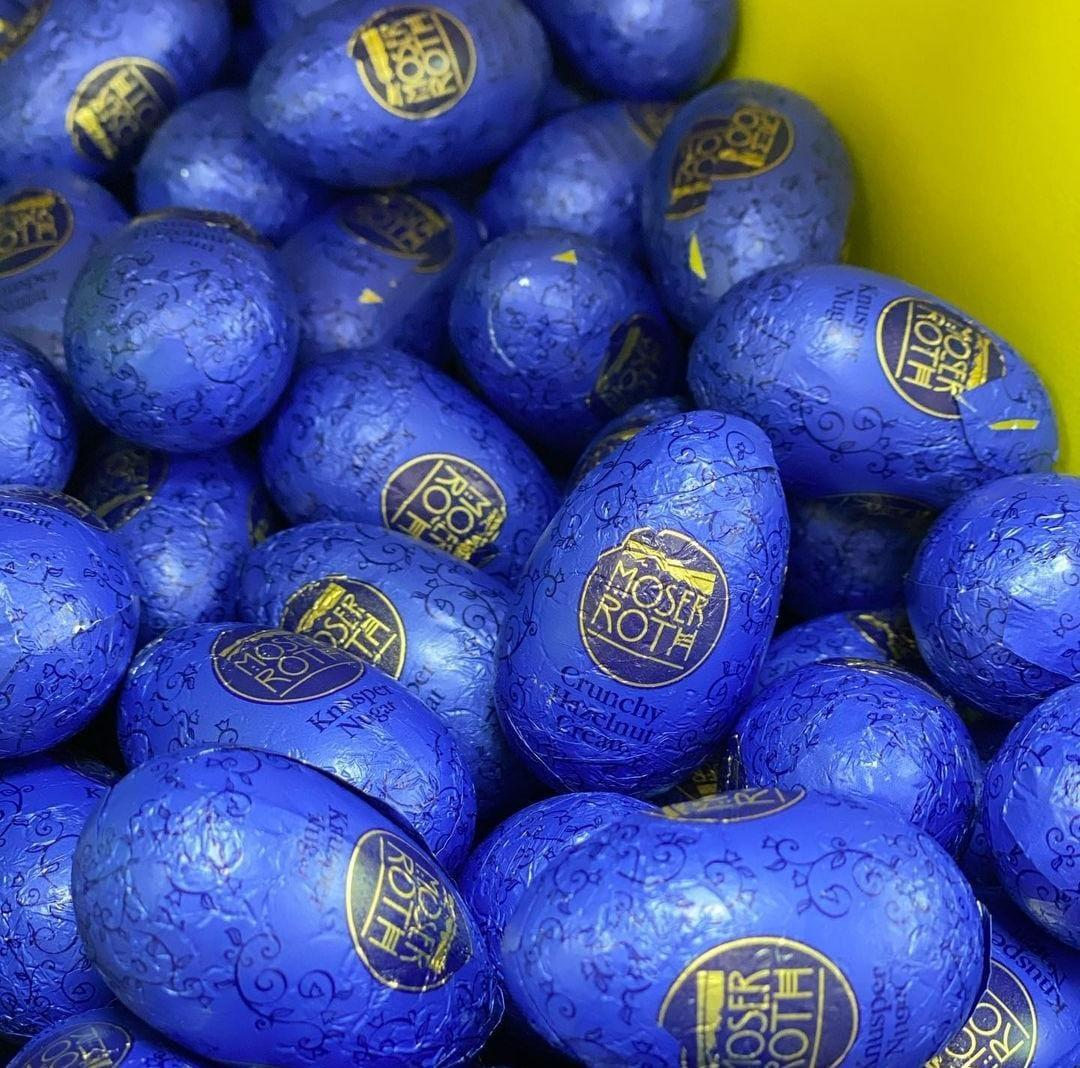 Яйцо шоколадное Мозер Рот Moser Roth вафельная начинка (Синие) 1кг