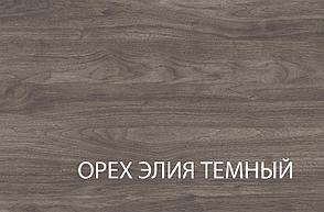 Тиффани Стол раздвижной, Орех элия темный, Анрэкс, фото 2