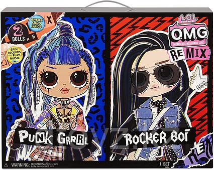 O.M.G. Remix!  Рокер Бои и Панк Гёрррл 2-ой набор