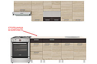Арабика Дуб сонома(720) 1,8 м.+шкаф над газом 60 см., Кухонный КОМПЛЕКТ, СВ Мебель