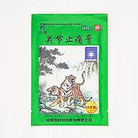 """Пластыри """"Зеленый тигр"""" от болях в суставах, 1 уп./10 шт."""
