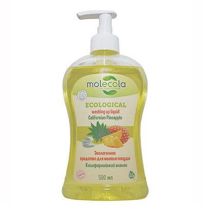 """Средство для мытья посуды """"Калифорнийский ананас"""", экологичное, 500мл Молекола"""