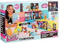 LOL Clubhouse Playset - Клубный домик