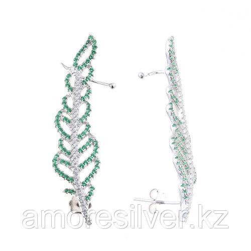 Серьги TEOSA серебро с родием, фианит, флора MKRCTE24396-R