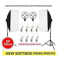 Софтбоксы 60 на 90 новый комплект с фотолампой лампами 6500К