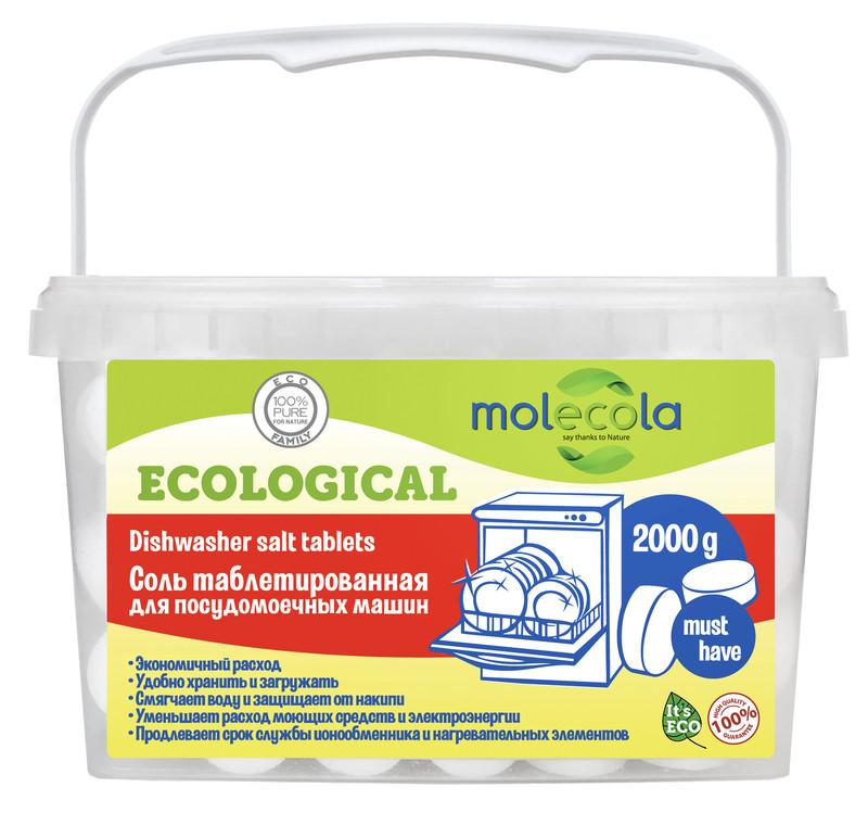 Соль таблетированная для посудомечной машины Molecola 2 кг Молекола