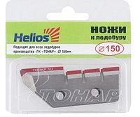 Ножи к ледобуру ТОНАР HELIOS Мод. HS-150
