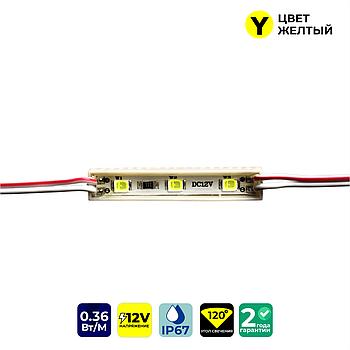 Светодиодные модули FT0839Y3SMD2835 (IP67) 0,36W, цвет - желтый