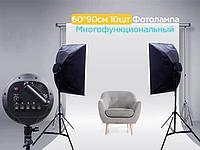 Студийная Софтбокс Свет Освещение для ФОТО ВИДЕО материал