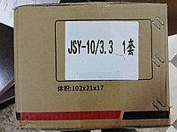 Муфта соединительная для сшитого полиэтилена JSY-10/3.3