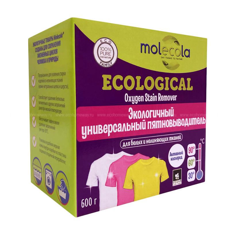Пятновыводитель на основе активного кислорода Molecola, экологичный, 600 г