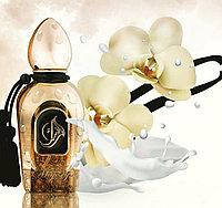 Majesty Arabesque Perfumes для мужчин и женщин 50 мл