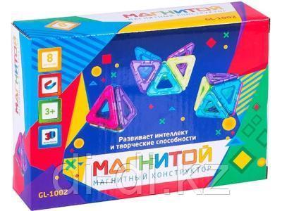 """Магнитой Конструктор магнитный """"8 треугольников"""""""