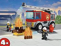 LEGO City 60280 Пожарная машина с лестницей, конструктор ЛЕГО